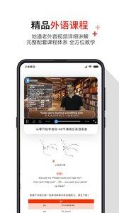 歪鱼app官方