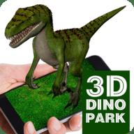 3D恐龙相机