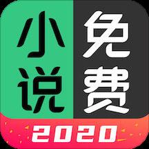 豆豆小说安卓app下载
