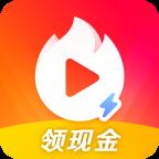 火山小视频老版本3.5.0