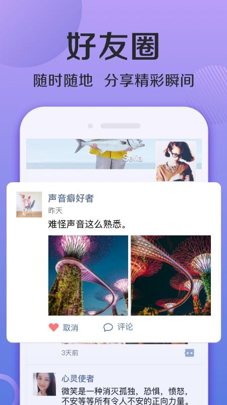 连信最新版本苹果下载
