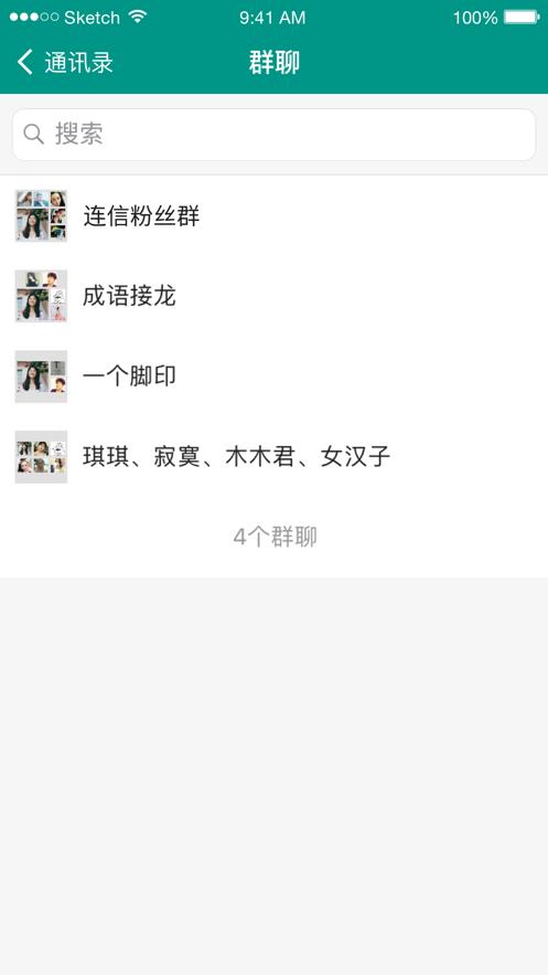 连信app官网下载