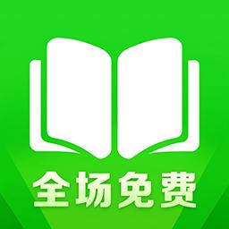 爱奇艺阅读 2.6.0 安卓版