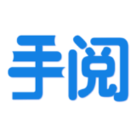 手阅免费小说手机版 1.3.0