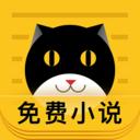 摩卡免费小说 2.6.1 安卓版-动作游戏排行榜