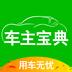 车主宝典软件 1.1 安卓版-动作游戏排行榜