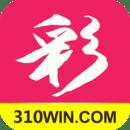 310wincom彩客彩票 6.0.0 安卓版