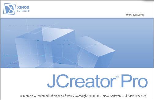 JCreator 64位 5.10.002