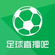 足球直播吧iOS版 4.6.7