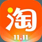 手机淘宝App 8.4.0 安卓版