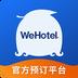 锦江酒店 4.0.5 安卓版