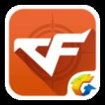掌上穿越火线app v3.1.10.42