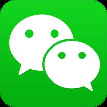 微信6.5.13版