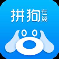 拼狗在线 V1.0 苹果版 -生活应用