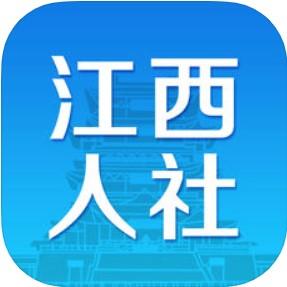 江西人社 V1.0 安卓版 -生活应用