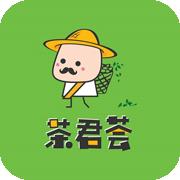 茶君荟V2.2