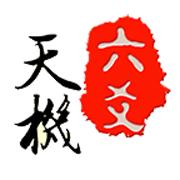 天机六爻排盘 V14.0.0 安卓版 -手机软件下载