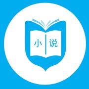 小说掌上阅读器APP客户端 1.0