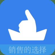 钉销客户端 1.0.1 安卓版-手机软件下载
