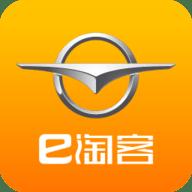 E淘客互动版 -手机生活应用app下载