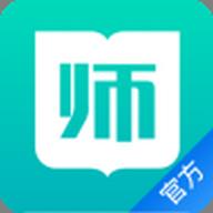 教师在线 2.2-手机生活应用app下载