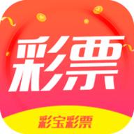 彩宝彩票 1.0-手机生活应用app下载