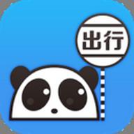 熊猫出行 6.2-手机生活应用app下载