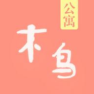木鸟公寓 6.3-手机生活应用app下载