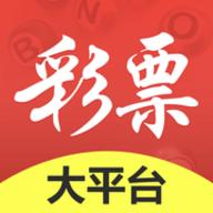 彩票投注版 1-手机生活应用app下载