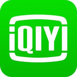 爱奇艺iOS客户端 8.10.0