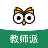 教师派 1.89 -手机生活应用app下载