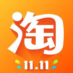 手机淘宝iPad版 7.1.0