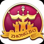 众博棋牌游戏大厅 4.0.0 简体中文安卓版