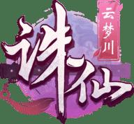 诛仙云梦川安卓苹果互通版 1.160.1