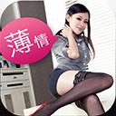 美女薄情馆app客户端下载 v7.5.2