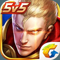 王者荣耀精简版安装包下载 v1.42.1.6