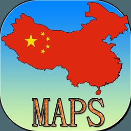 中国地图手机高清版下载 v1.6.4