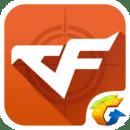 掌上穿越火线最新版正式版下载 v3.1.7.14