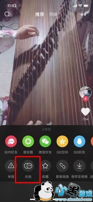 抖音短视频手机版