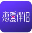 恋爱伴侣V1.15全球匹配版
