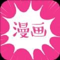 马桶漫画官方免费APP预约v2.1.0安卓手机客户端