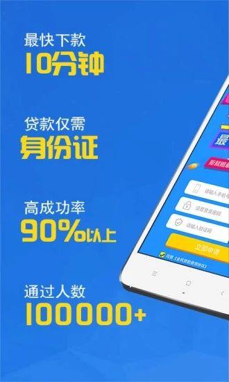 紫仓贷款APP官方安卓版下载图片3