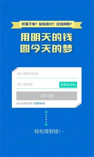 紫仓贷款APP官方安卓版下载图片2