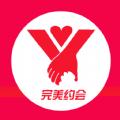 完美约会APP官方下载 v08.16.09安卓版