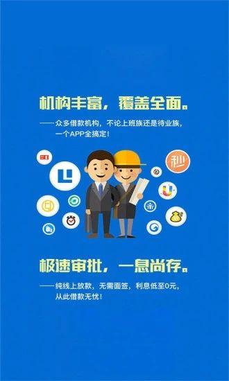 紫仓贷款APP官方安卓版下载图片4