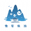 雅安旅游APP旅游攻略下载 V1.0.0官方安卓正式版
