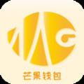 芒果钱包借点钱App v3.2.1官方尊享版