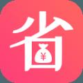 乐省钱APP V1.0.18