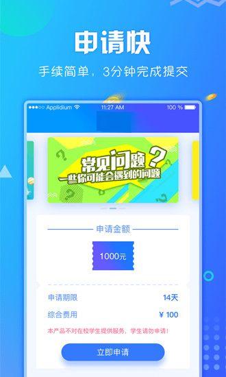 优米多app官方版下载图片1