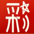 3d动力彩票app v1.0